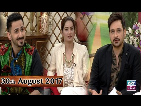 Salam Zindagi With Faysal Qureshi – 30th August 2017