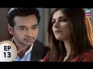 Aap Kay Liye – Episode 13 – 11th August 2017