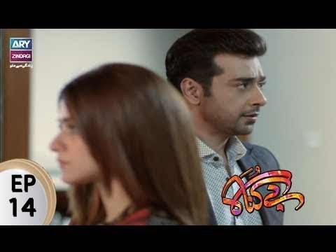 Aap Kay Liye – Episode 14 – 18th August 2017