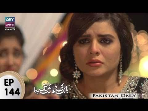 Babul Ki Duayen Leti Ja – Episode 144 – 2nd August 2017