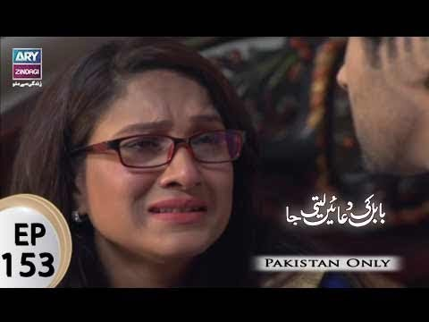 Babul Ki Duayen Leti Ja – Episode 153 – 17th August 2017