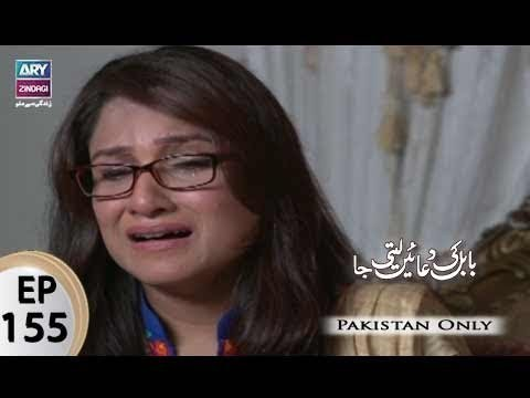 Babul Ki Duayen Leti Ja – Episode 155 – 22nd August 2017