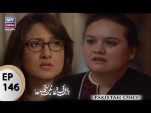 Babul Ki Duayen Leti Ja – Episode 146 – 7th August 2017