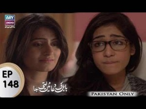 Babul Ki Duayen Leti Ja – Episode 148 – 9th August 2017