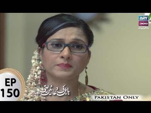 Babul Ki Duayen Leti Ja – Episode 150 – 14th August 2017