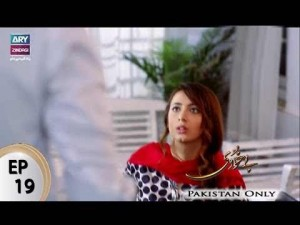 Bay Khudi – Episode 19 – 1st August 2017