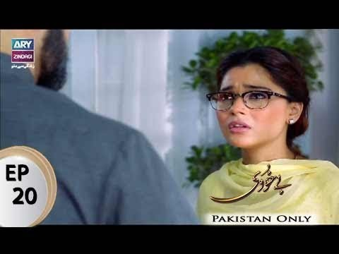 Bay Khudi – Episode 20 – 2nd August 2017