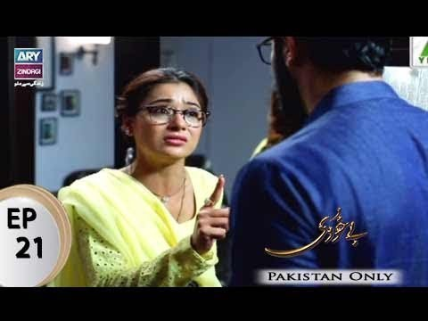 Bay Khudi – Episode 21 – 3rd August 2017