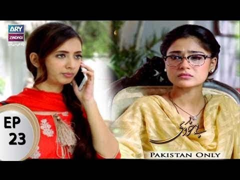 Bay Khudi – Episode 23 – 9th August 2017