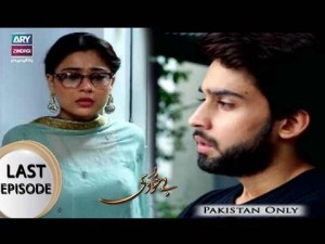 Bay Khudi – Last Episode – 10th August 2017