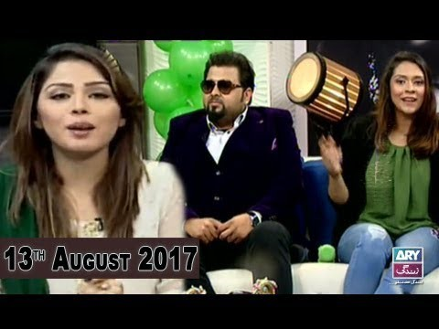 Breaking Weekend  – Guest: Iffi Kay And Nimra Rafi – 13th August 2017