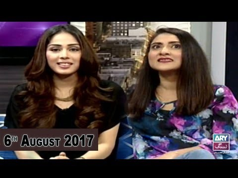 Breaking Weekend  – Guest: Sana Askari – 6th August 2017