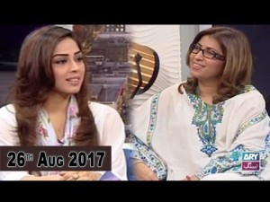 Breaking Weekend – Guest: Vaneeza Ahmad – 26th August 2017