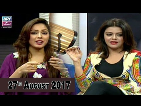 Breaking Weekend  – Guest: Maria Wasti – 27th August 2017