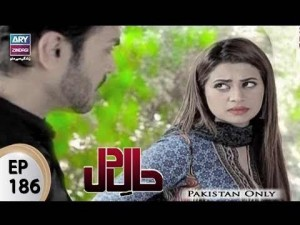Haal-e-Dil – Episode 186 – 1st August 2017