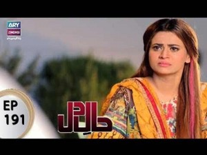 Haal-e-Dil – Episode 191 – 9th August 2017