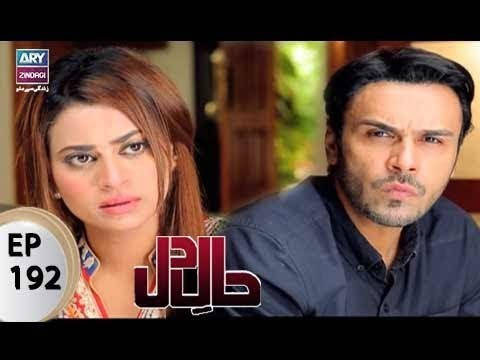Haal-e-Dil – Episode 192 – 10th August 2017