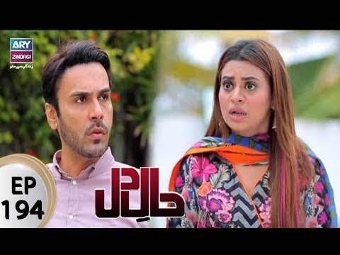 Haal-e-Dil – Episode 194 – 15th August 2017