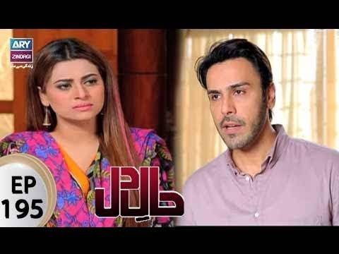 Haal-e-Dil – Episode 195 – 16th August 2017