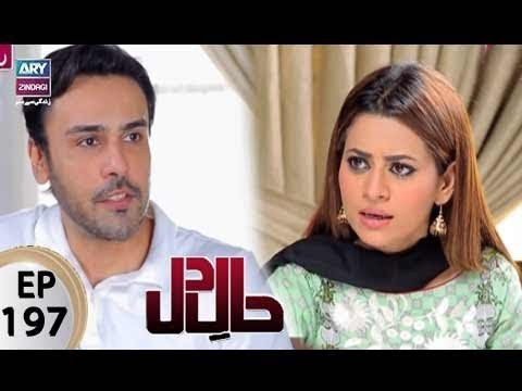 Haal-e-Dil – Episode 197 – 21st August 2017