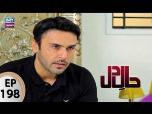 Haal-e-Dil – Episode 198 – 22nd August 2017