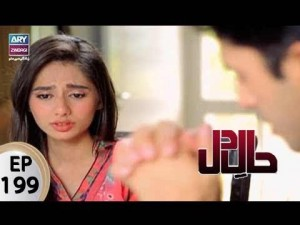 Haal-e-Dil – Episode 199 – 23rd August 2017