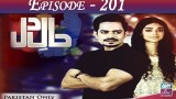 Haal-e-Dil – Episode 201 – 28th August 2017