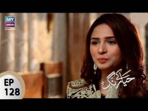 Haya Kay Rang – Episode 128 – 2nd August 2017