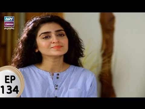 Haya Kay Rang – Episode 134 – 14th August 2017