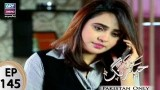 Haya Kay Rang – Episode 145 – 31st August 2017