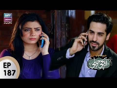 Mere Baba ki Ounchi Haveli – Episode 187 – 2nd August 2017