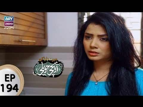 Mere Baba ki Ounchi Haveli – Episode 194 – 15th August 2017