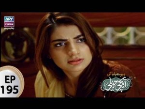 Mere Baba ki Ounchi Haveli – Episode 195 – 16th August 2017