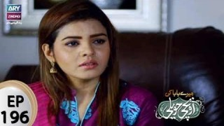 Mere Baba ki Ounchi Haveli – Episode 196 – 17th August 2017