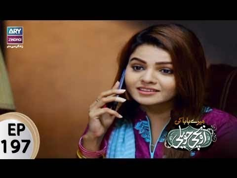 Mere Baba ki Ounchi Haveli – Episode 197 – 21st August 2017