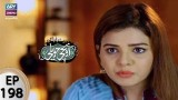 Mere Baba ki Ounchi Haveli – Episode 198 – 22nd August 2017