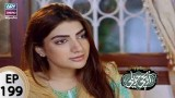 Mere Baba ki Ounchi Haveli – Episode 199 – 23rd August 2017