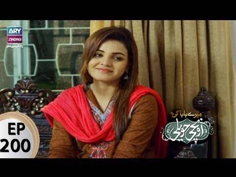 Mere Baba ki Ounchi Haveli – Episode 200 – 24th August 2017