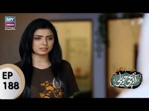 Mere Baba ki Ounchi Haveli – Episode 188 – 3rd August 2017