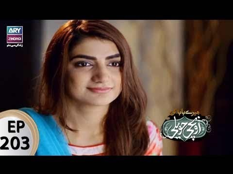 Mere Baba ki Ounchi Haveli – Episode 203 – 30th August 2017