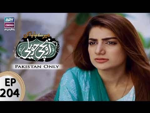 Mere Baba ki Ounchi Haveli – Episode 204 – 31st August 2017