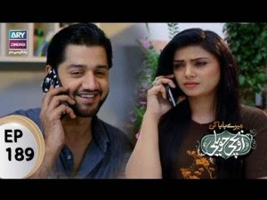 Mere Baba ki Ounchi Haveli – Episode 189 – 7th August 2017