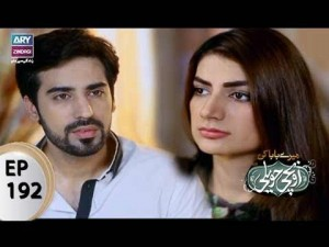 Mere Baba ki Ounchi Haveli – Episode 192 – 10th August 2017