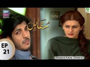 Muqabil – Episode 21 – 3rd August 2017