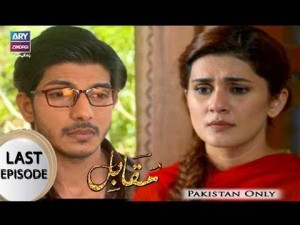 Muqabil – Last Episode – 10th August 2017