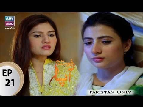 Riffat Aapa Ki Bahuein – Episode 21 – 8th August 2017