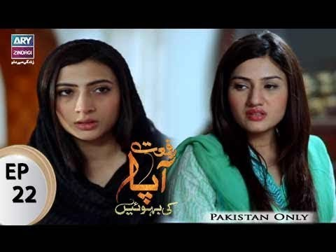 Riffat Aapa Ki Bahuein – Episode 22 – 9th August 2017