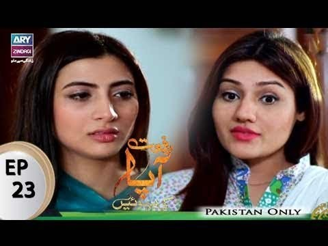 Riffat Aapa Ki Bahuein – Episode 23 – 10th August 2017