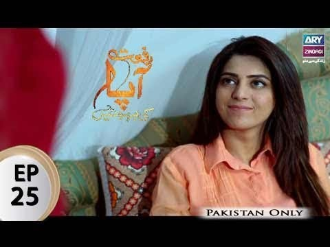 Riffat Aapa Ki Bahuein – Episode 25 – 12th August 2017