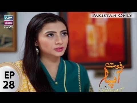 Riffat Aapa Ki Bahuein – Episode 28 – 16th August 2017